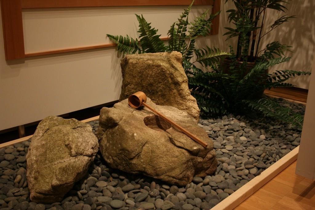 Roji Stonescape_3