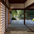 Upcoming Talk in Philadelphia- Michiyuki:  Japanese Time-Space Concept for Mindfulness of Everyone Everyday