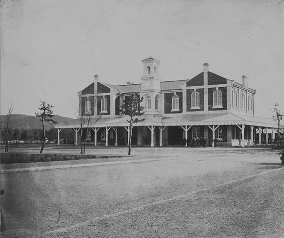Kyoto Station Circa 1880