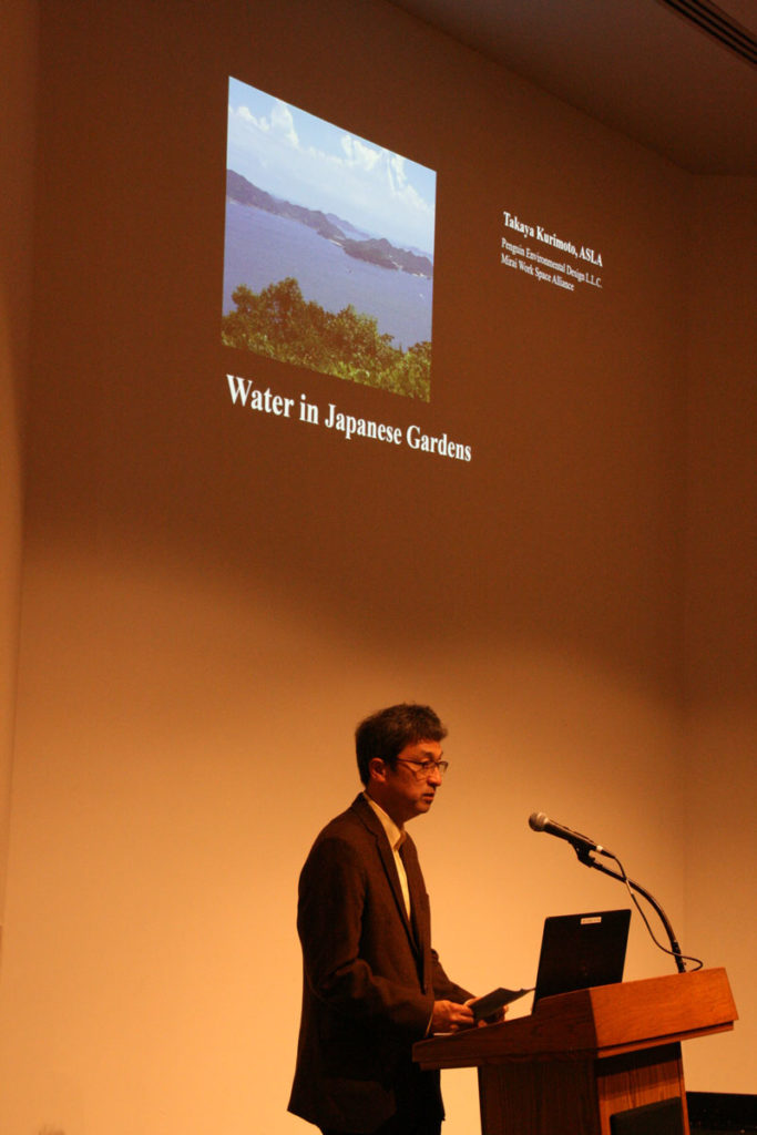 Takaya Kurimoto gave spoke on water in Japanese gardens at Stony Brook University