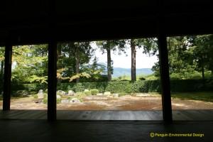 A garden of Entsuji temple, Kyoto