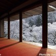 Japanese Architecture in Winter