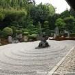 Garden for Salvation – Cosmology in Japanese Gardens
