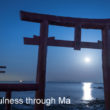 Mindfulness through Ma