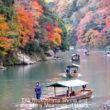 The Itsukushima Shrine and the Many Meanings of Hashi